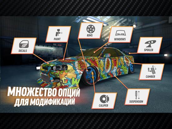 Drift Max Pro - Drifting Game Скриншоты10