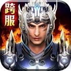 《卧龙游》——真三国征战手游 icon