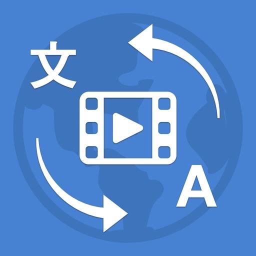 Video & Long Speech Translator