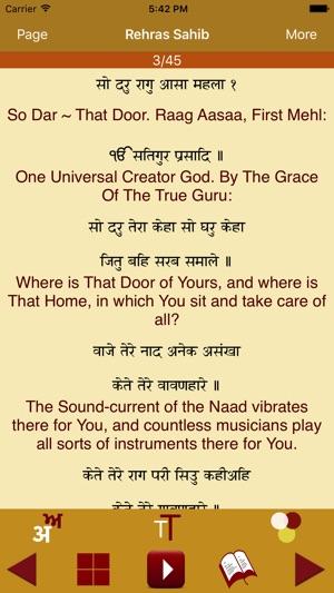 Rehras Sahib Path Audio on the App Store