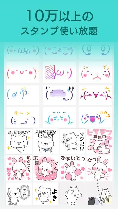 Simeji - 日本語文字入力&きせかえ・顔文字キーボードスクリーンショット