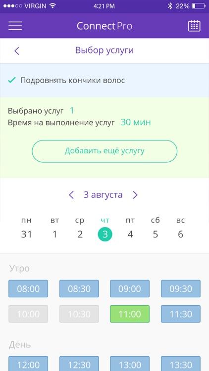 Connect Pro screenshot-3