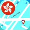 香港 オフライン地図