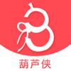 Dongguan Martin - 葫芦侠-直观好用记录本  artwork
