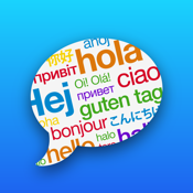 SpeakEasy ~ French, Spanish, German Offline Phrasebook and Flashcards with Native Speaker Voice and Phonetics icon