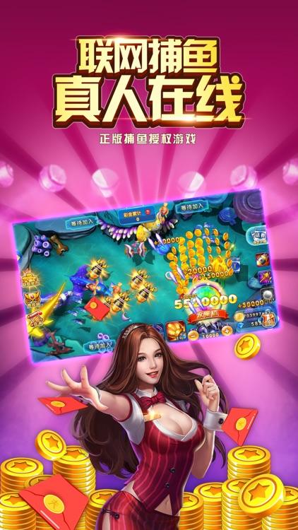 捕鱼㊦爱捕鱼-街机捕鱼:欢乐电玩城打鱼游戏