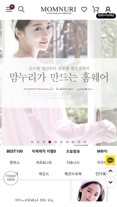 맘누리 - momnuri for Windows