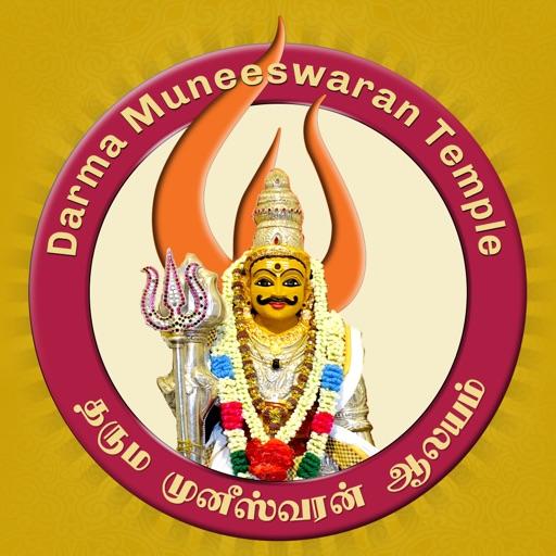 Darma Muneeswaran Temple by Refulgence Inc Pte Ltd