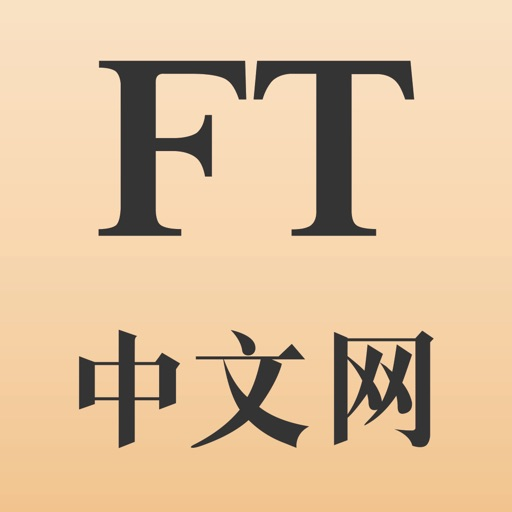 FTChinese HD