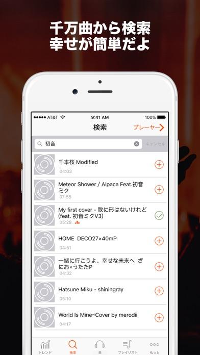 Music FM - ミュージックFM 音楽アプリ 人気のおすすめ画像3