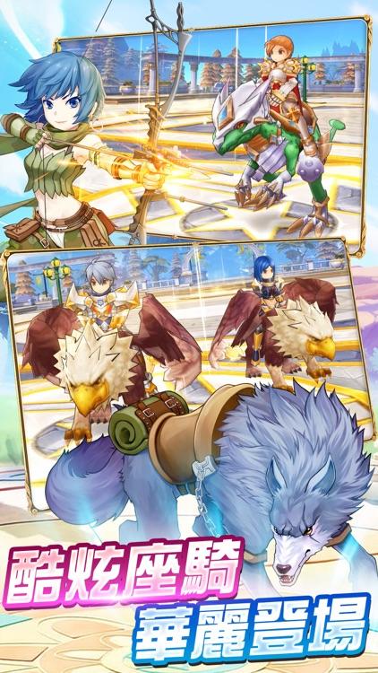 RO仙境傳說:守護永恆的愛 screenshot-3