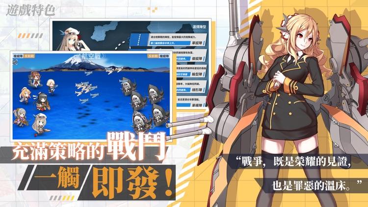 戰艦少女R