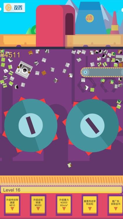 JNLeatherFactory-Crushing fake screenshot-3