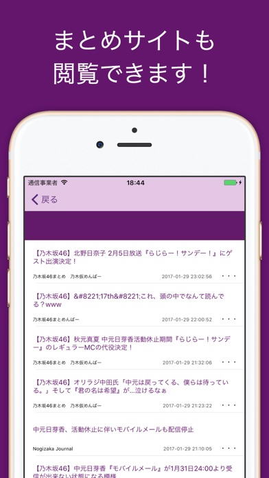 乃木ハウス for 乃木坂46スクリーンショット2