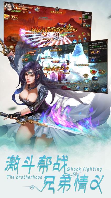 剑御情缘ol-一款成就仙侠世界的动作手游