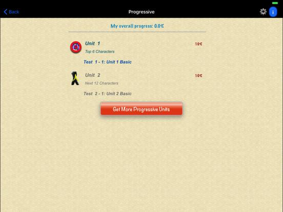 iLearn Chinese Characters Lite screenshot
