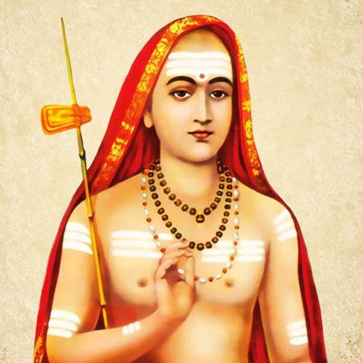Adi Shankara Quotes of Advaita