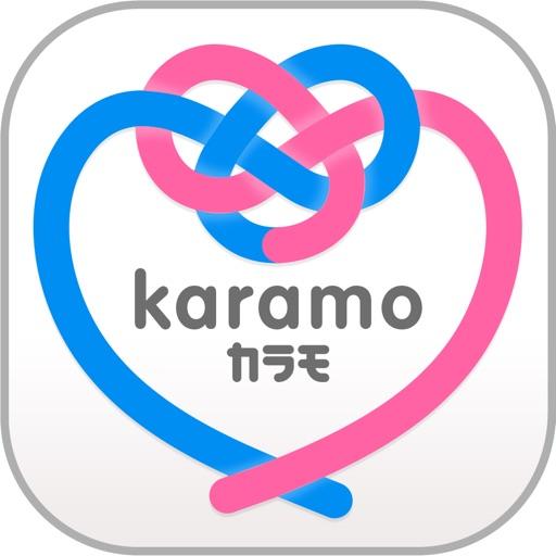 出会い系「Karamo」ともだち出逢いアプリで友達作りトーク