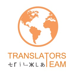 Translators Team