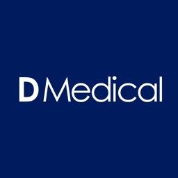 DMedical公式アプリ