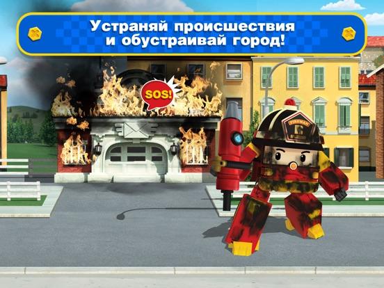 Игра Поли Робокар: Машинки Роботы