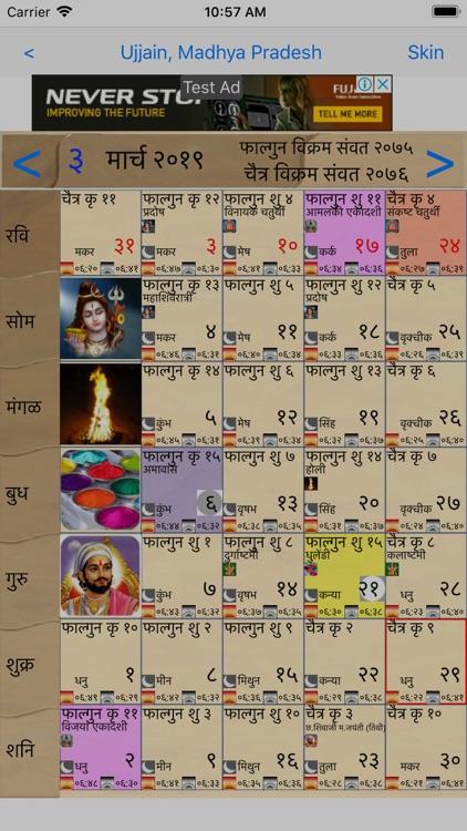 Hindu Calendar screenshot-6