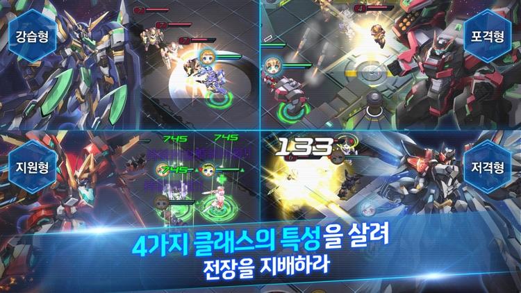 마스터 오브 이터니티(MOE) screenshot-3