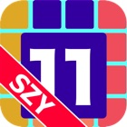 Nintengo 11 by SZY - Merge icon