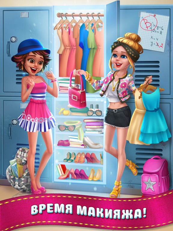 Модница в школе на iPad