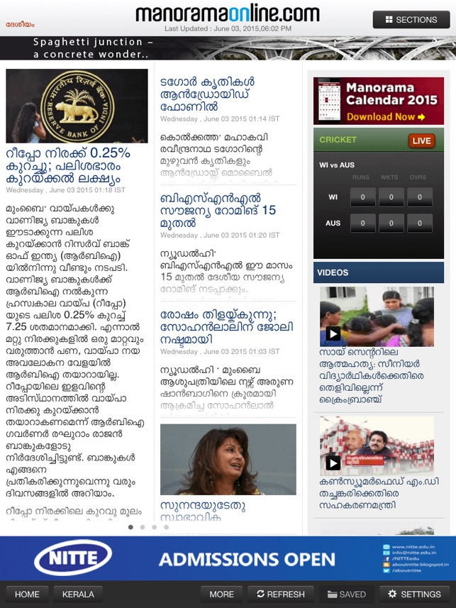Manorama Online on the App Store