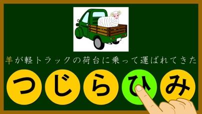 三年生の漢字のおすすめ画像2