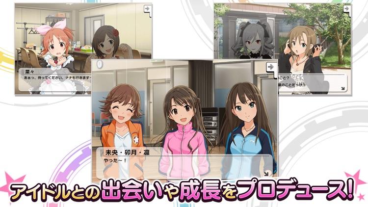 アイドルマスター シンデレラガールズ スターライトステージ screenshot-3