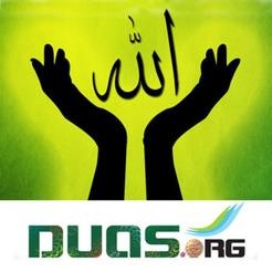 Duas by Duas.Org