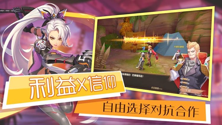 异纪元-科技与魔法共存的世界已觉醒 screenshot-4