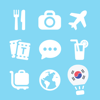 LETS Travel Korea! Speak Korean Phrase Guide Book