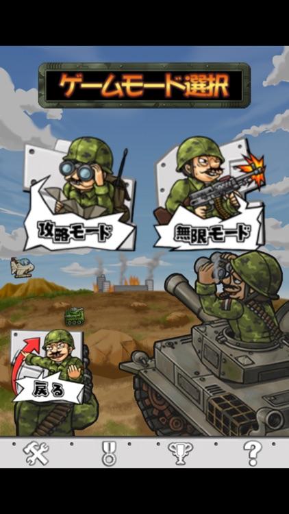 クルクルコンバットZ screenshot-3