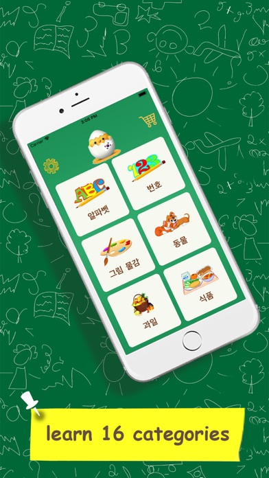 Learn Korean Vocabulary - Kids screenshot two