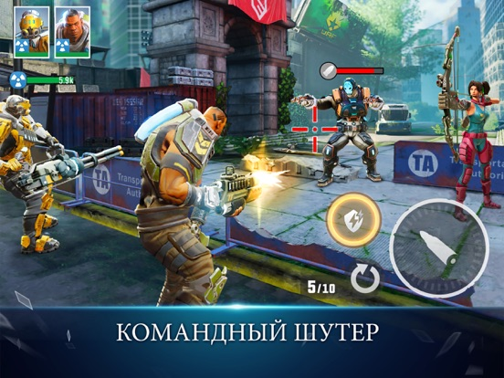 Hero Hunters для iPad