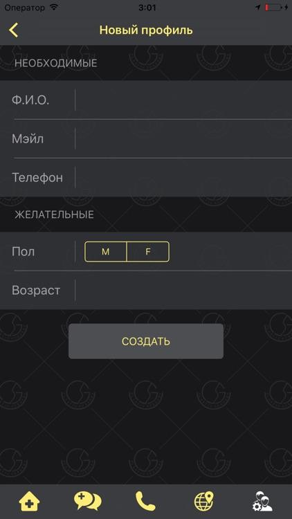GSclinic screenshot-4