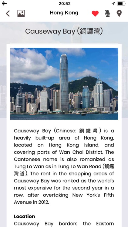 Hong Kong Travel Guide Offline