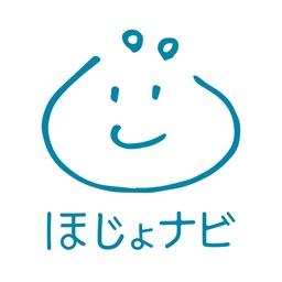 ほじょナビ:東京23区の届出でもらえるお金を逃さない
