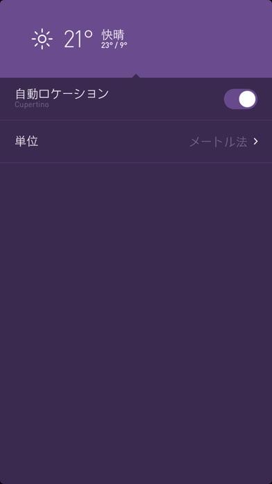 https://is4-ssl.mzstatic.com/image/thumb/Purple118/v4/b4/e4/6f/b4e46f04-10a8-057a-fa62-037cdfcf0eed/source/392x696bb.jpg