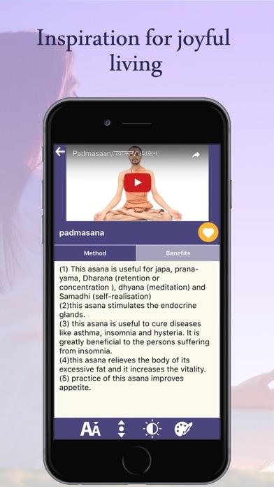 yogasana in english app download