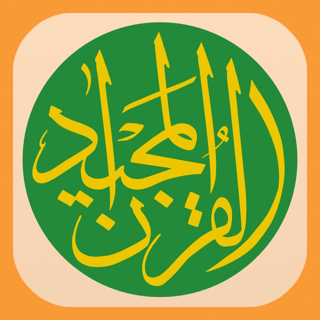 Pakistan Data Management Services Apps on the App Store
