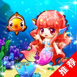 Fish Resort Games : Ocean World