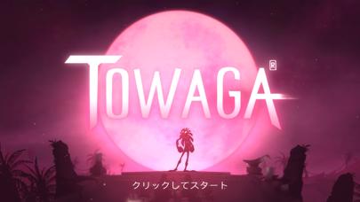 Towagaのスクリーンショット