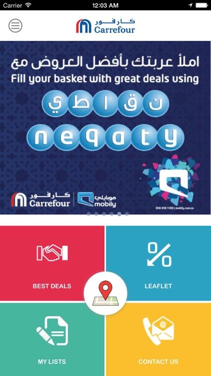 Carrefour KSA كارفور السعودية