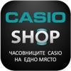 Casio Bulgaria