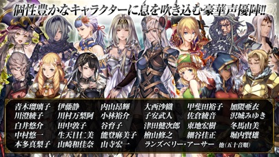 VALKYRIE ANATOMIA(ヴァル... screenshot1