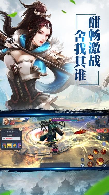 剑缘世界-大型3D仙侠动作手游